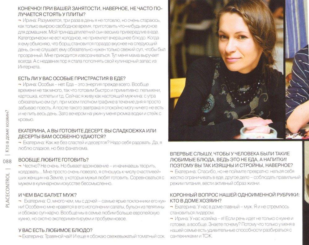 Face control журнал обложка на паспорт из натуральной кожи ручной работы для девушки