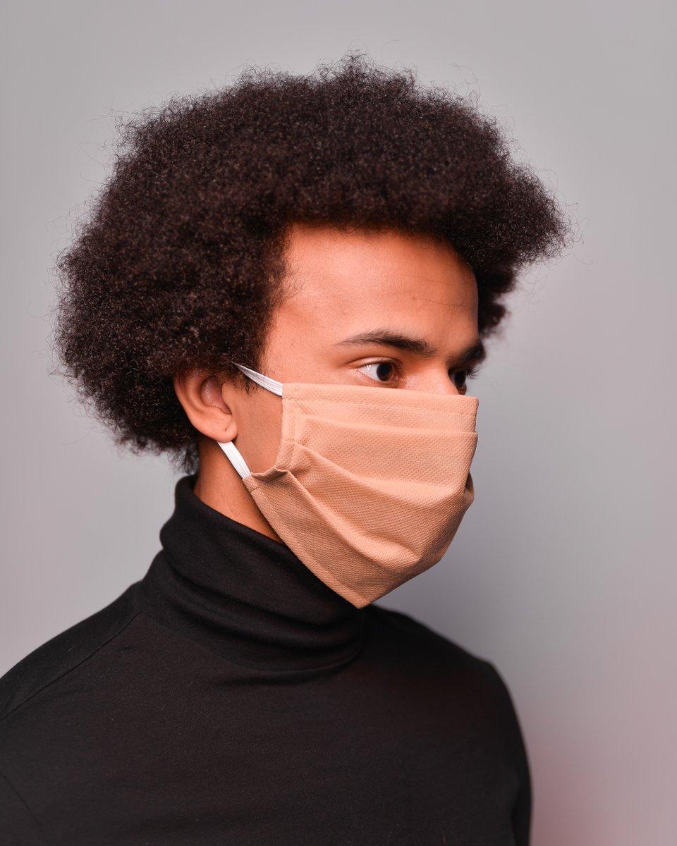 Многоразовая маска бежевого цвета