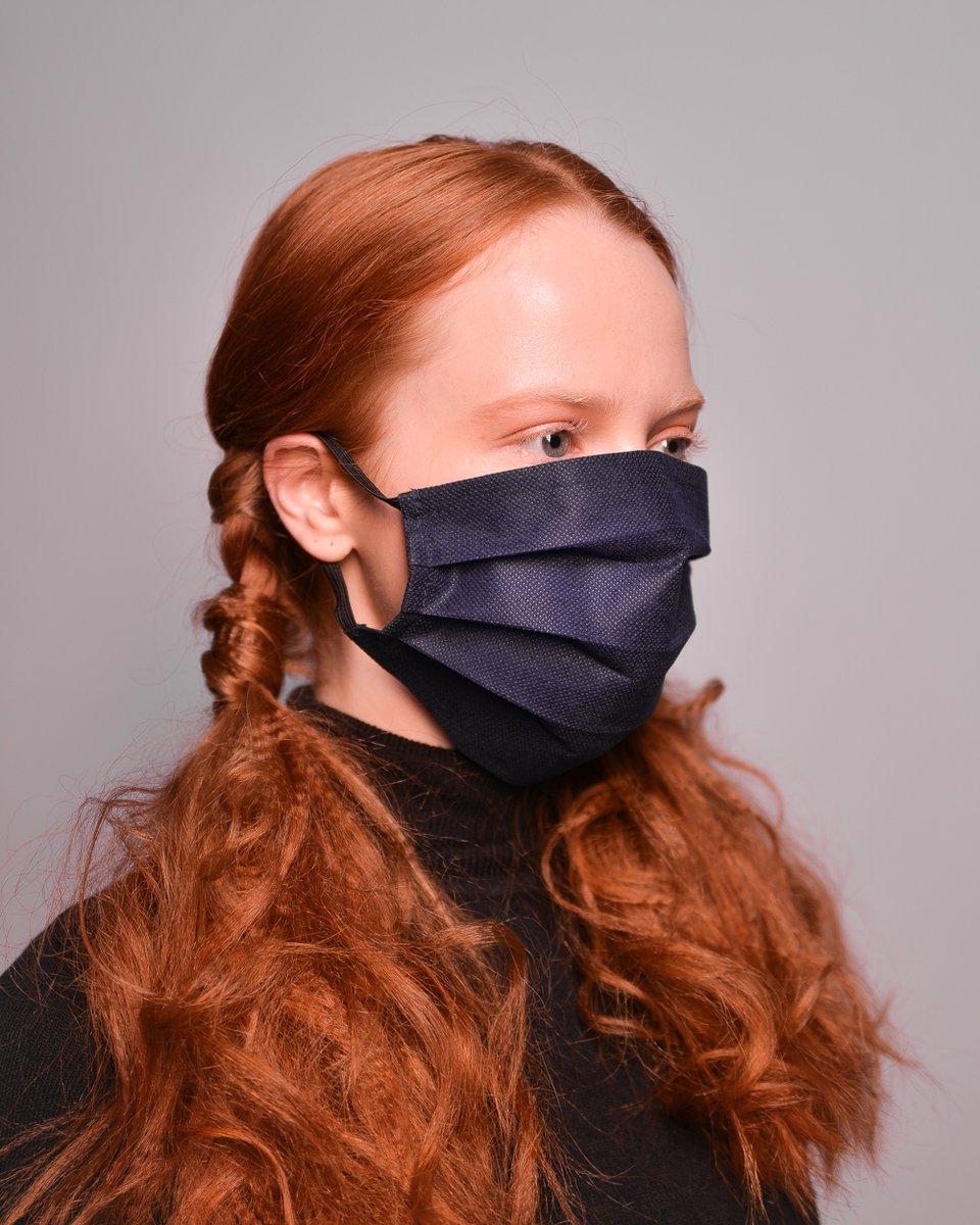 Многоразовая маска синего цвета