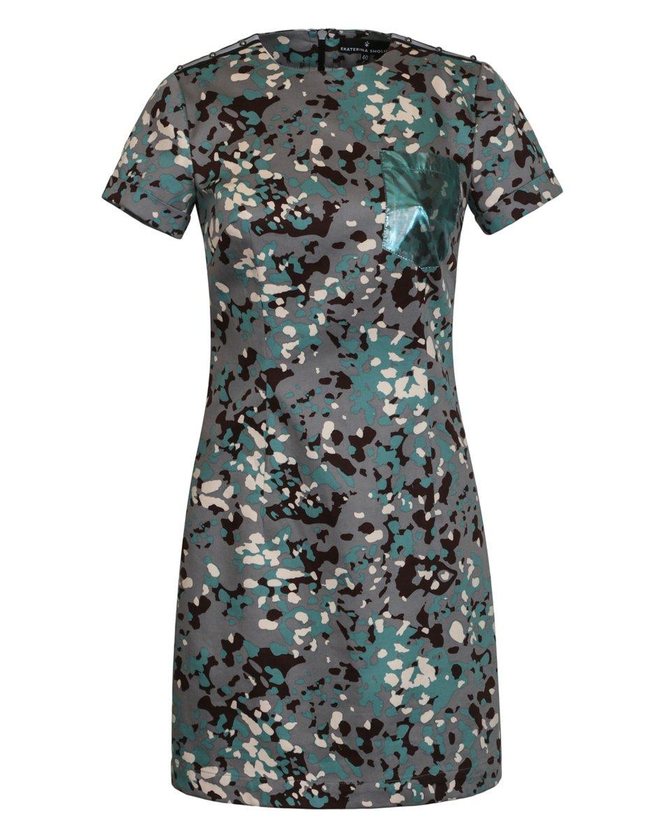 Платье-футболка с накладным карманом из органзы