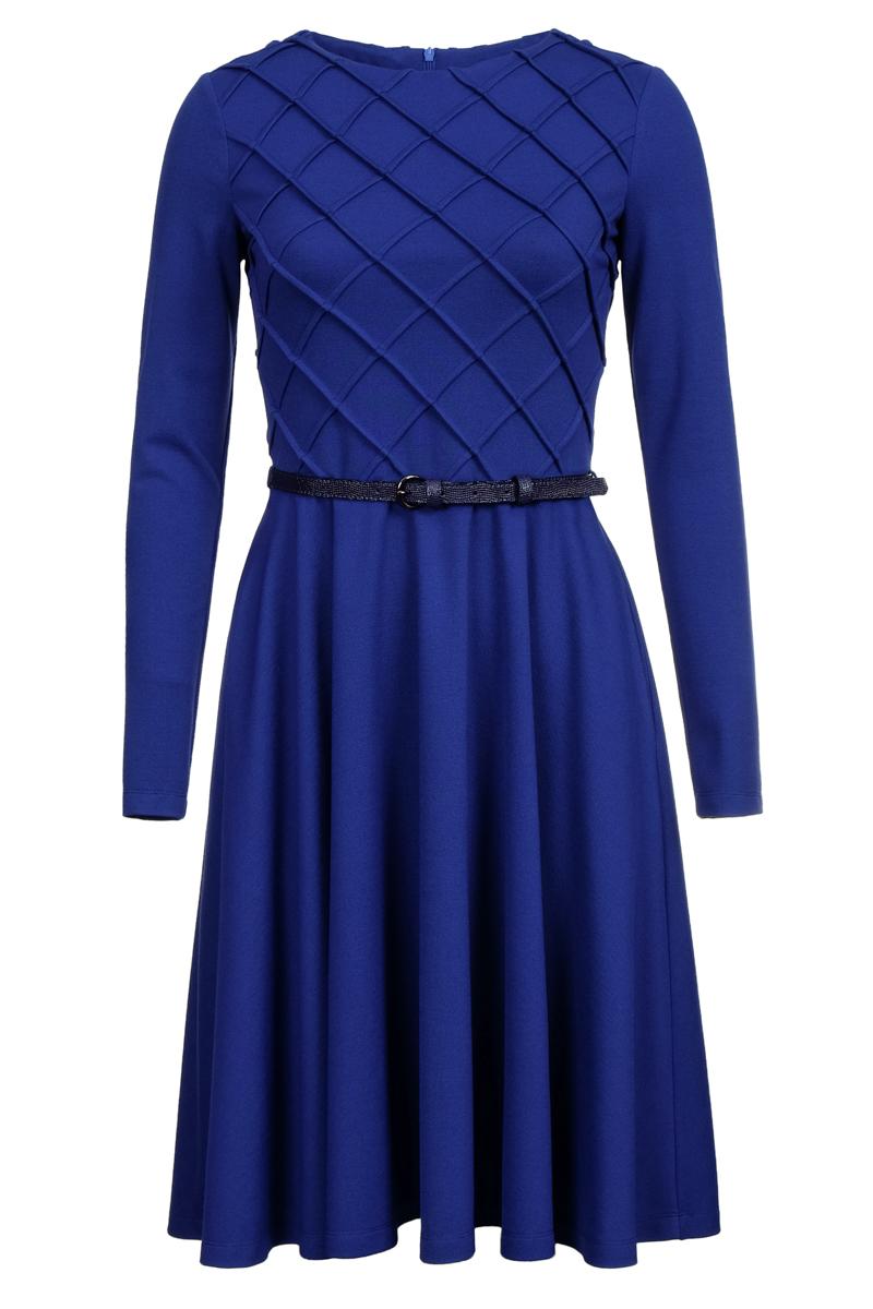 Темно Синее Платье С Доставкой